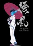 La-serie-Joran-The-Princess-of-Snow-and-Blood-se